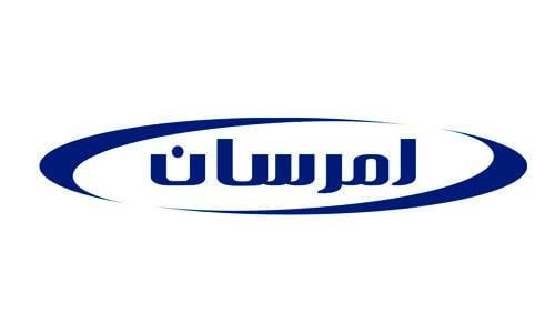 نمایندگی امرسان شیراز